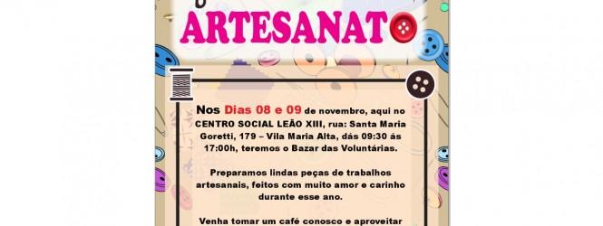 BAZAR DO ARTESANATO – 2017